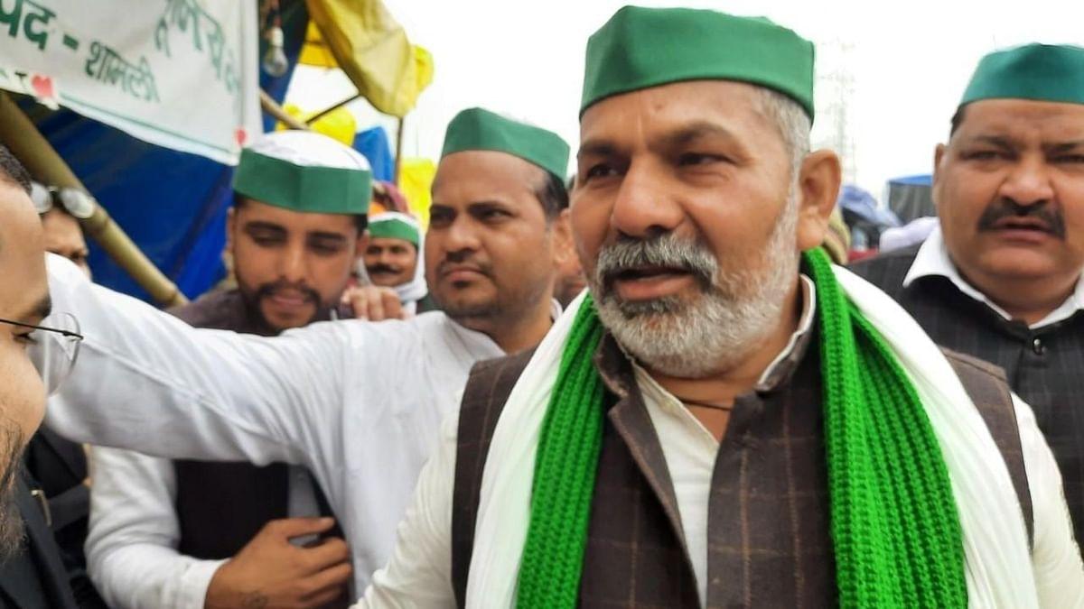 किसानों ने मनाया 'विरोध दिवस', पुतला जलाकर सरकार के विरोध में लगाए नारे