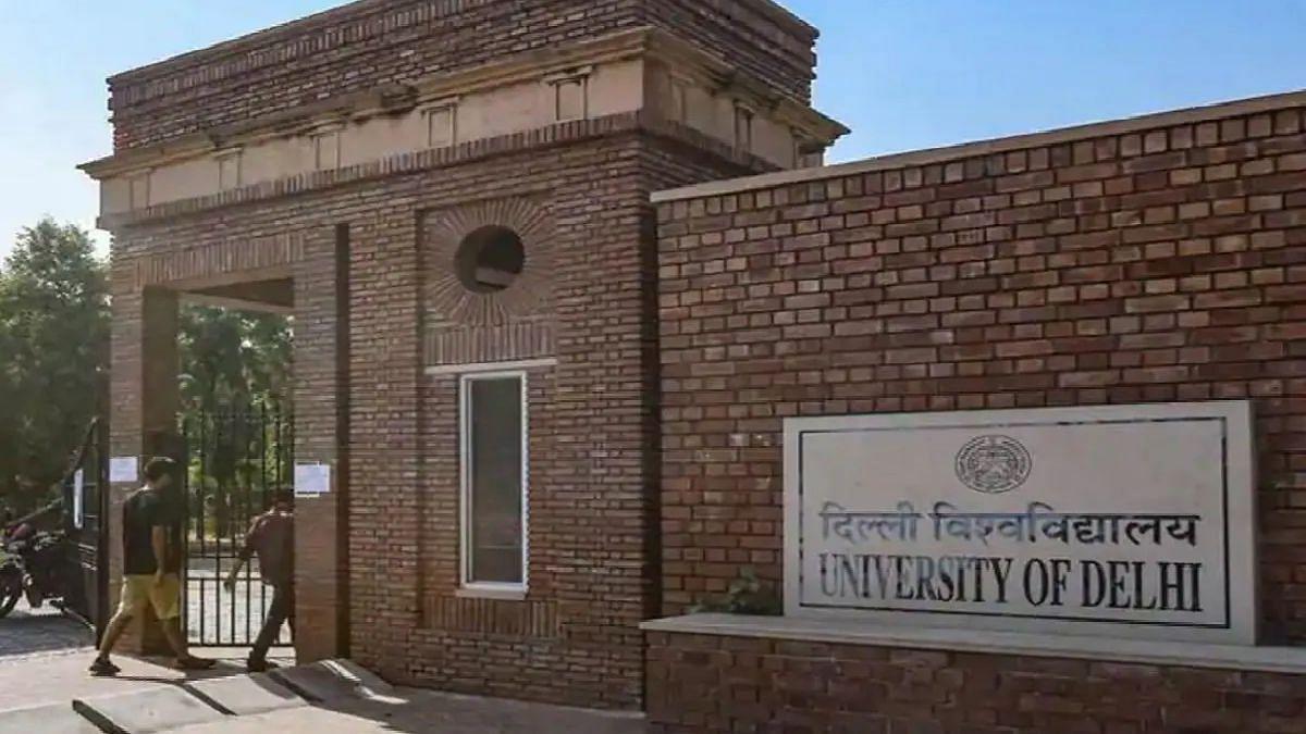 दिल्ली विश्वविद्यालय: आनलाइन परीक्षा स्थगित, अब मई नहीं जून में होंगे एग्जाम
