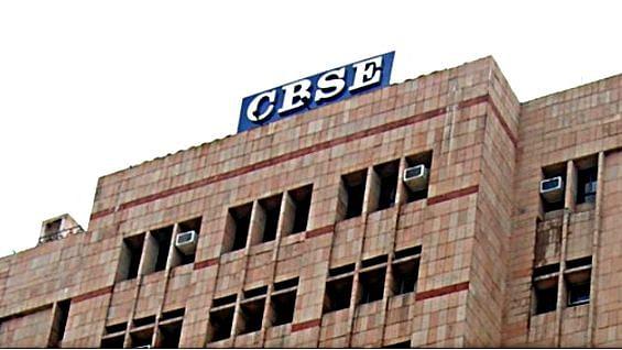 CBSE Board: अब जून नहीं, जुलाई में घोषित होगा 10वीं का रिजल्ट