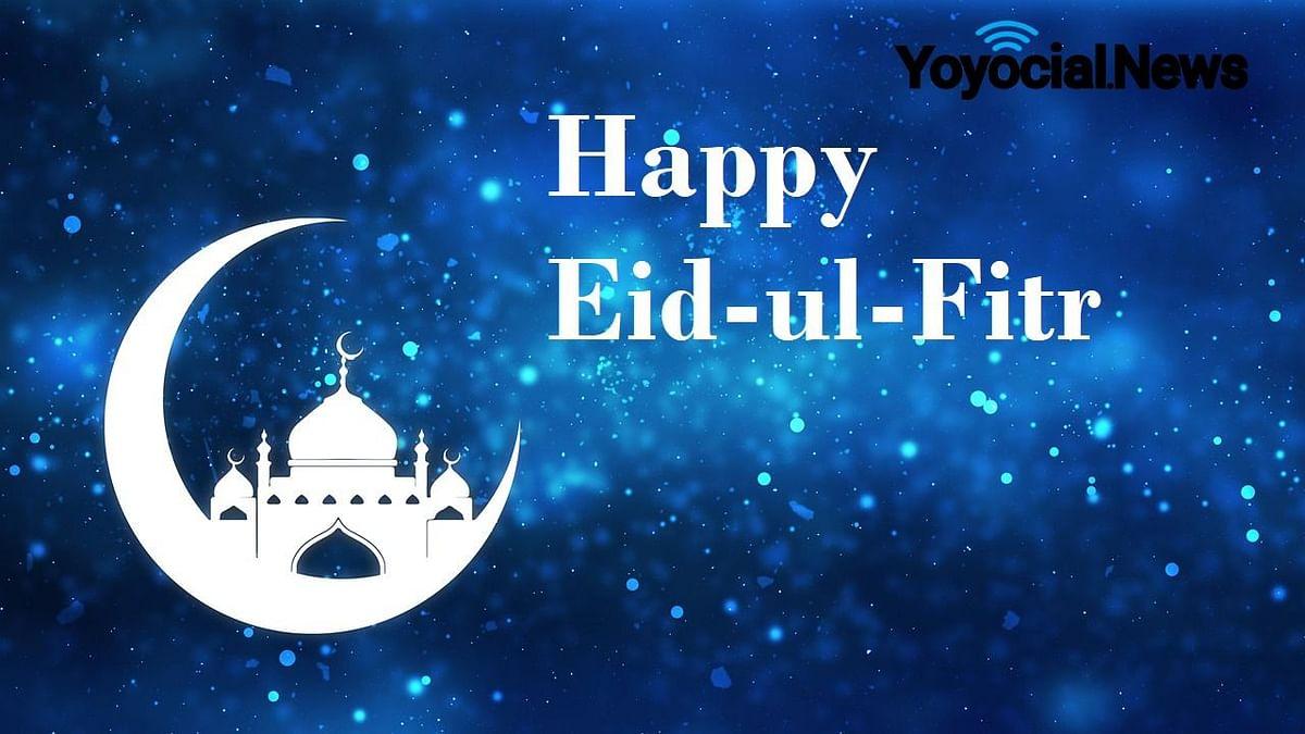 Eid-Ul-Fitr 2021: जानिए कब है ईद और कैसे मनाते हैं खुशियों का यह त्योहार