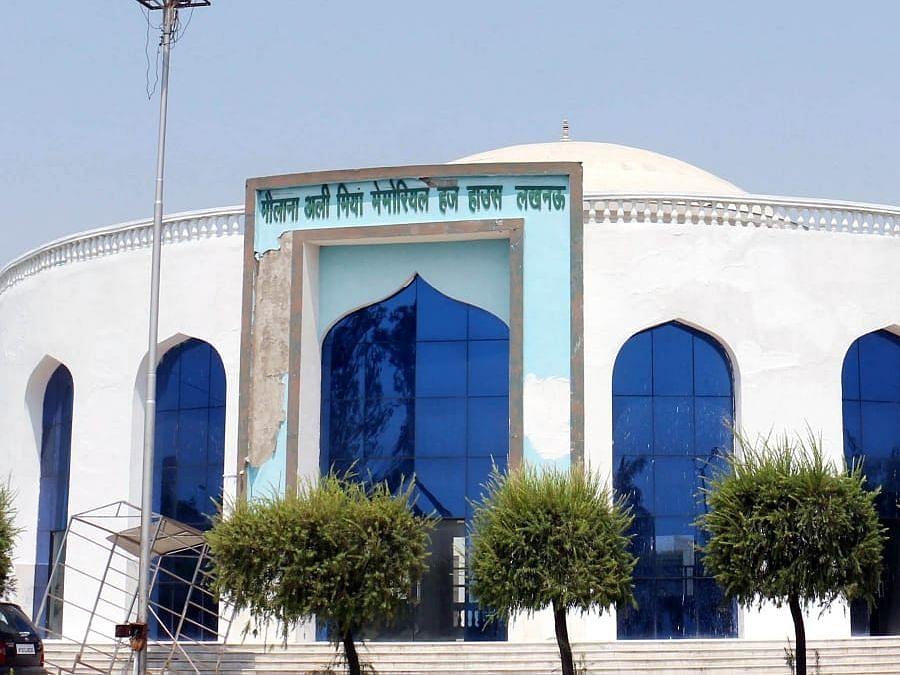कानपुर रोड स्थित सरोजनीनगर मे लखनऊ का दूसरा कोविड अस्थाई हास्पिटल हज हाउस में लगभग तैयार