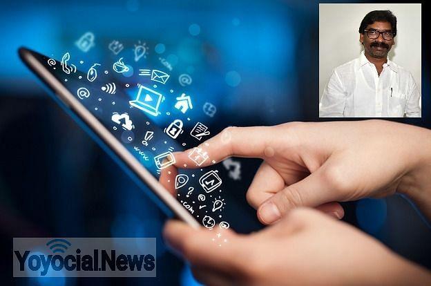 झारखंड: वेब पोर्टल, मोबाइल एप बना संक्रमितों का मददगार