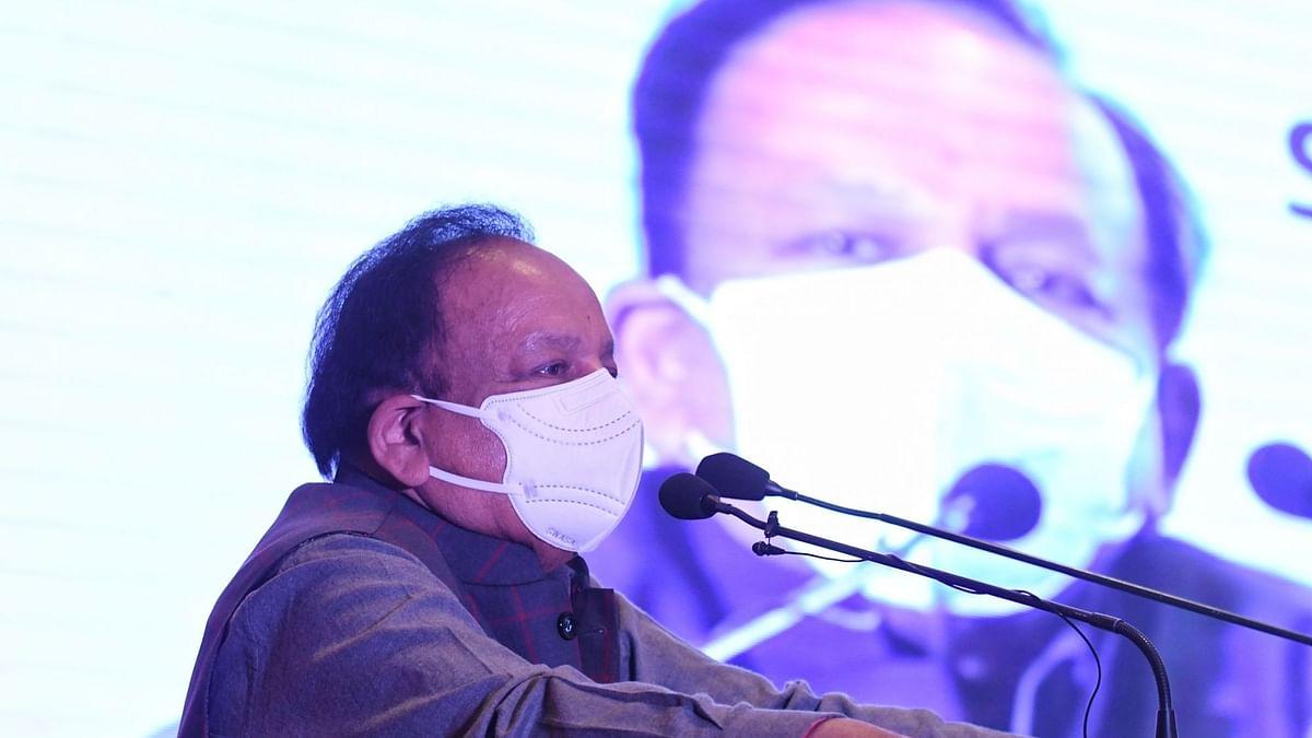 हर्षवर्धन ने तेलंगाना का ऑक्सीजन, टीकों का कोटा बढ़ाने का भरोसा दिया