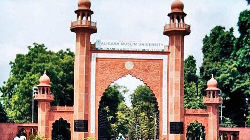 अलीगढ़ मुस्लिम विश्वविद्यालय कोरोना की चपेट में