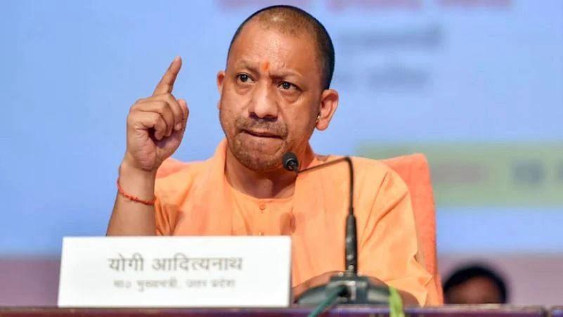 CM योगी को धमकी: WhatsApp पर मैसेज देख यूपी पुलिस के उड़े होश, लिखा था 'CM के पास बचे है बस 4 दिन'