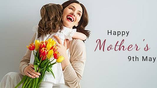 Mother's Day Special: आज है मदर्स डे, जानें क्यों मनाया जाता है, जानें इतिहास -