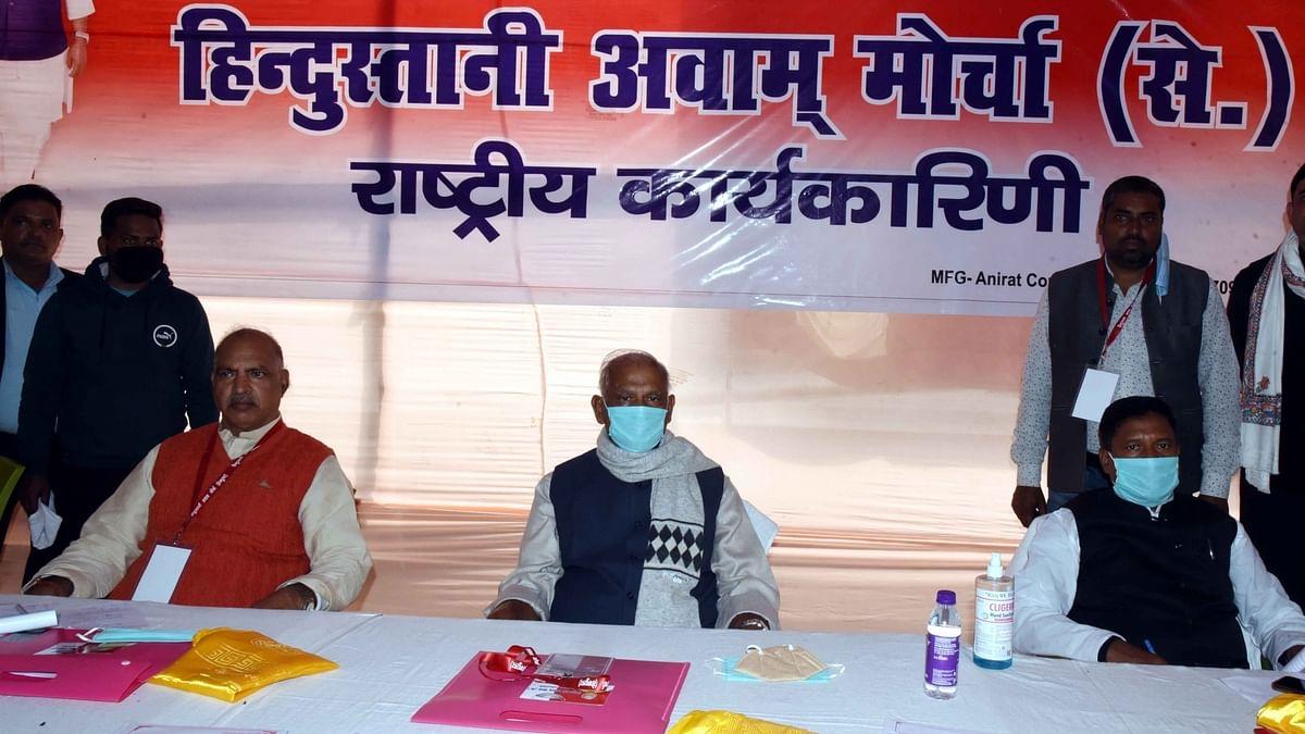 बिहार: वैक्सीनेशन सर्टिफिकेट पर पीएम की तस्वीर पर मांझी का तंज, भाजपा ने दी नसीहत