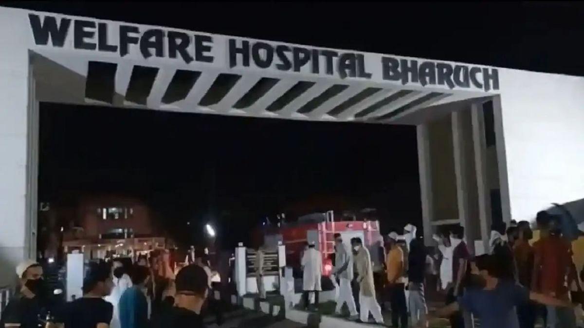 गुजरात: भरूच में कोविड केयर सेंटर में बड़ा हादसा, आग लगने से 18 लोगों की मौत