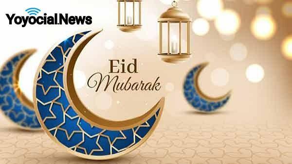 Eid-ul-Fitr 2021: कब है ईद-उल-फितर, जानें इस्लाम मजहब के पावन त्योहार से जुड़ी अहम जानकारियां