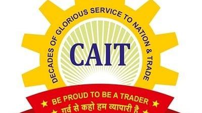 ब्लैक फंगस इंजेक्शन की बाजार में किल्लत, CAIT ने डॉ. हर्षवर्धन को भेजा पत्र