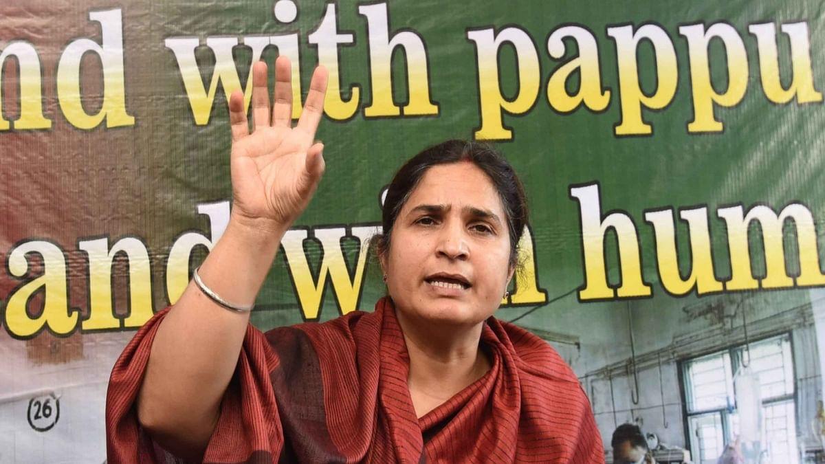 पप्पू यादव की पत्नी ने पति की रिहाई के लिए भूख हड़ताल की धमकी दी