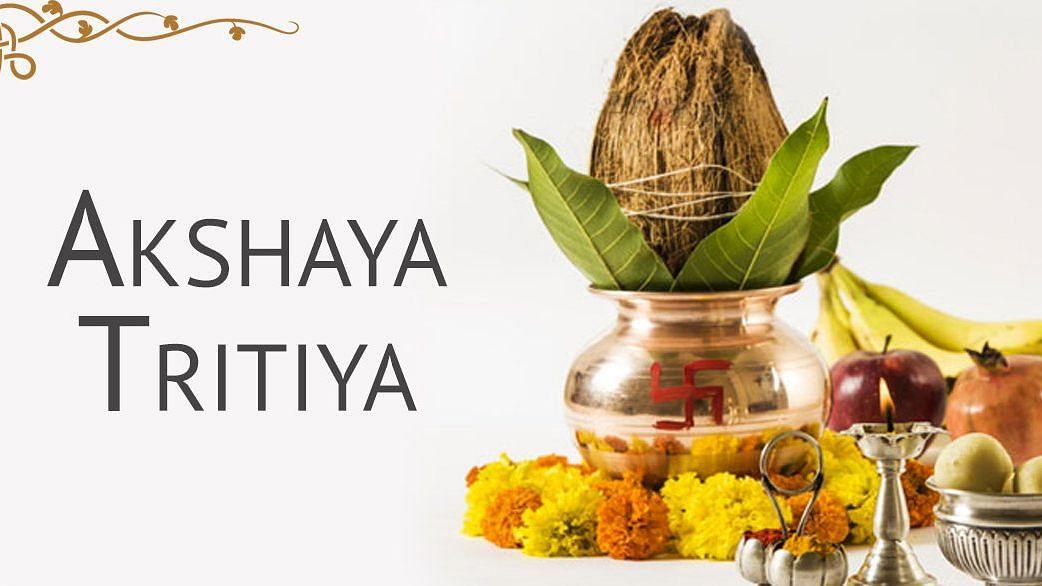 Akshay tritiya 2021: 14 मई को है अक्षय तृतीया, बन रहें हैं सुख-समृद्धि प्रदान करने वाले शुभ योग