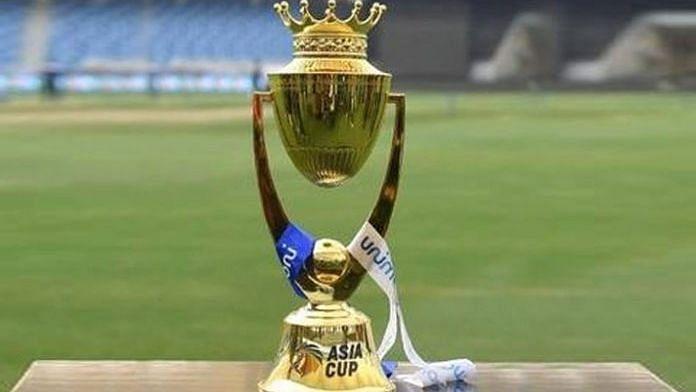एशिया कप 2023 तक के लिए स्थगित हुआ