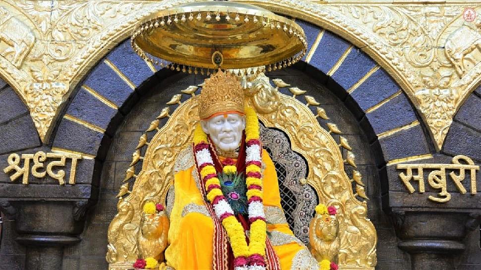 शिरडी के साईंबाबा मंदिर में भगवान के नाम पर ऑनलाइन धोखाधड़ी