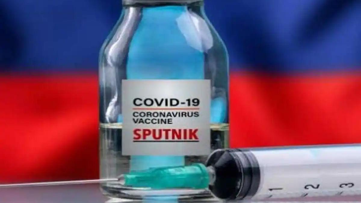 रूस की स्पूतनिक वैक्सीन खरीदना चाहती है दिल्ली सरकार
