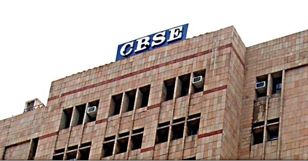 12वीं बोर्ड परीक्षा पर कोई नया निर्णय नहीं, अफवाह पर ध्यान न दें: CBSE
