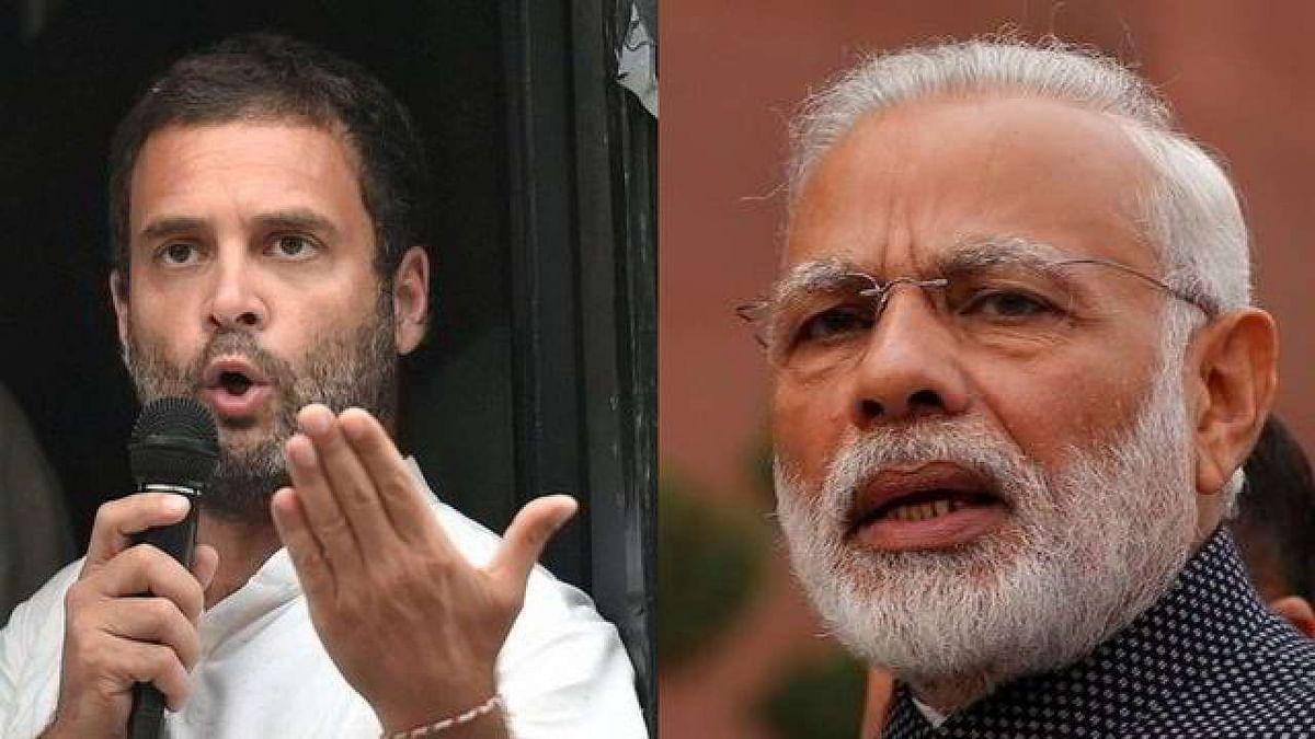 राहुल को उम्मीद है कि मोदी 'सिस्टम' बच्चों की खातिर जागेगा