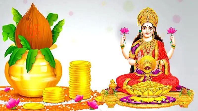 Akshaya Tritiya पर अपनी राशि के अनुसार करें पूजा-पाठ, मनोकामनाएं होंगी पूरी
