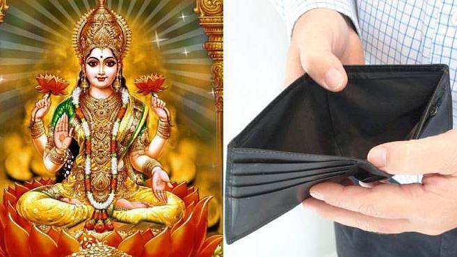 Vastu Tips: आपकी इस एक गलती से हमेशा के लिए रूठ सकती हैं लक्ष्मी, आ सकती हैं कंगाली