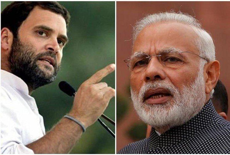 ऑक्सीजन, कोरोना वैक्सीन की तरह प्रधानमंत्री भी गायब : राहुल गांधी