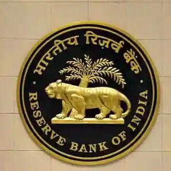 RBI ने MSME के लिए दूसरे दौर के लोन के लिए पुनर्गठन की घोषणा की