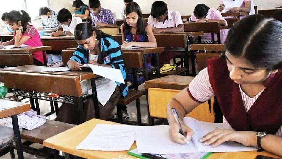Haryana Board 10th Result 2021: जारी हुआ हरियाणा बोर्ड दसवीं का रिज़ल्ट, 100% परीक्षार्थी हुए पास