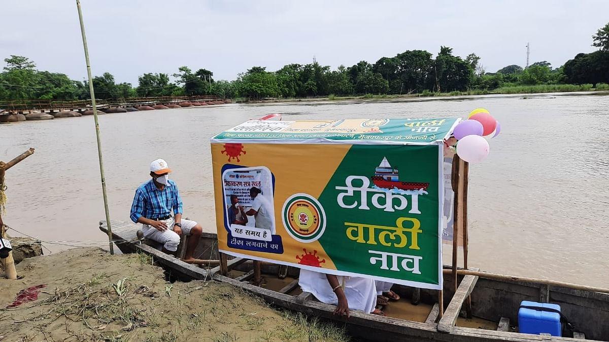 बिहार : बाढ़ प्रभावित गांवों में 'टीका वाली नाव', स्वास्थ्य विभाग की अनोखी पहल