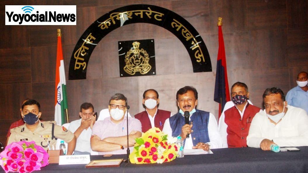 लखनऊ: कमिश्नर डी के ठाकुर ने व्यापारियों के साथ पुलिस लाइन में की बैठक