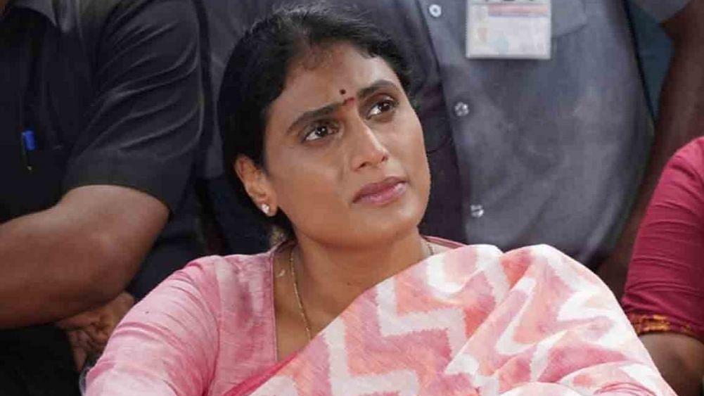 तेलंगाना में शर्मिला का अनशन जारी, बेरोजगारों को नौकरी देने की मांग