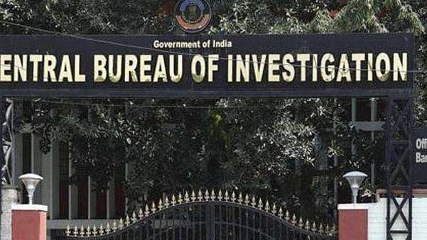 CBI ने उत्तराखंड, यूपी में पूर्व वीसी से जुड़े 14 परिसरों की तलाशी ली