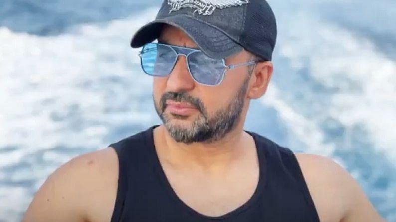 पोर्न ऐप Hot hit से राज कुंद्रा को मिली लाखों की पेमेंट