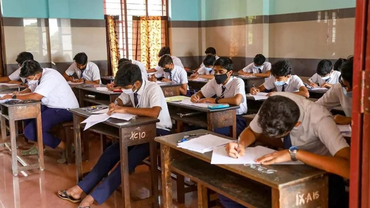 कर्नाटक: शुरू हुई 10वीं कक्षा की परीक्षा, शामिल हो रहे 8.76 लाख छात्र-छात्राएं