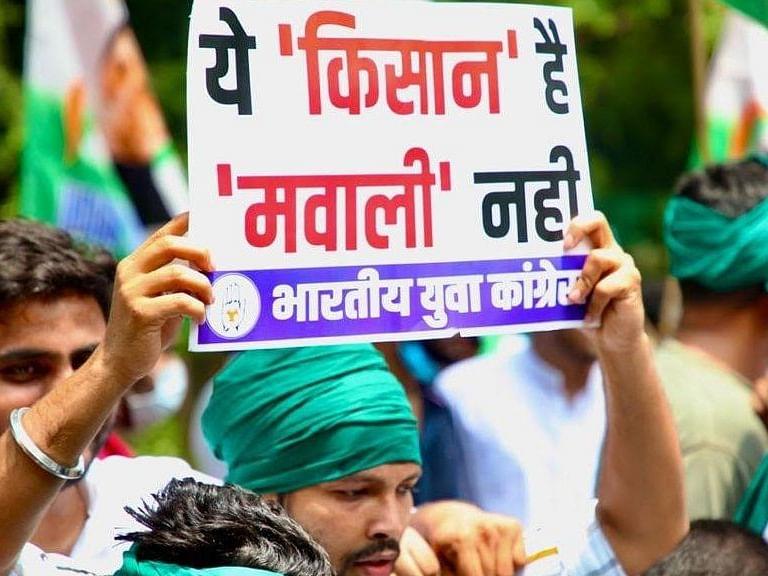 किसानों पर केंद्रीय मंत्री मीनाक्षी लेखी के 'मवाली' टिप्पणी पर भारतीय युवा कांग्रेस का विरोध प्रदर्शन