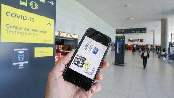 पुर्तगाल ने डिजिटल कोविड प्रमाणपत्र अनिवार्य किया, होटल में जाने को नेगेटिव रिपोर्ट चाहिए