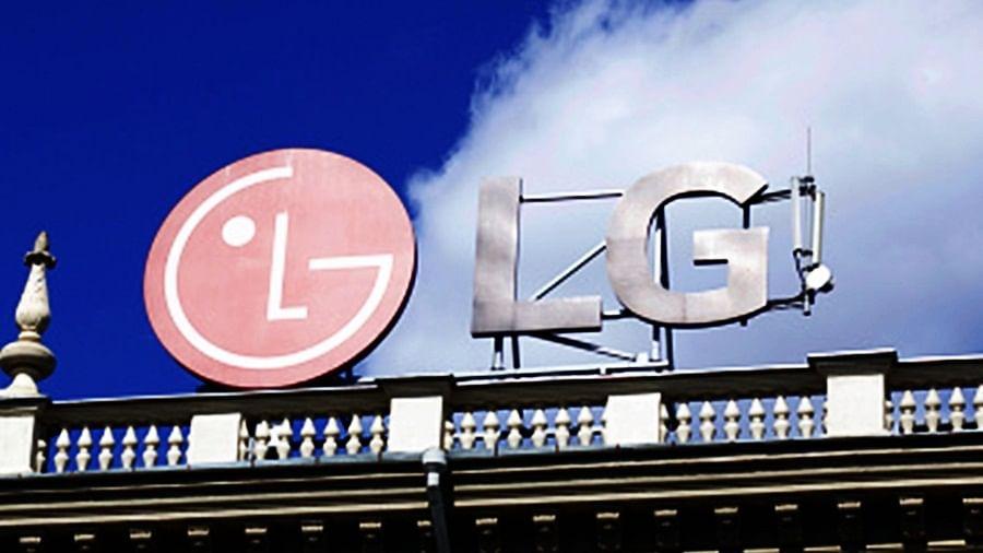 LG इलेक्ट्रॉनिक्स ने पेश किया कॉम्पैक्ट साउंड बार, जानिए कितनी है कीमत
