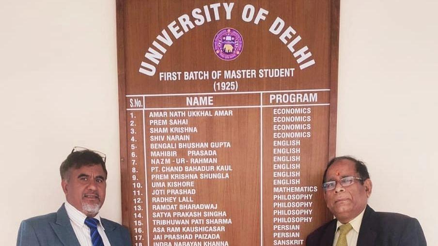 दिल्ली विश्वविद्यालय का नया कीर्तिमान : 30 दिन में रिजल्ट तैयार, आधी रात को भी हो रहा है काम