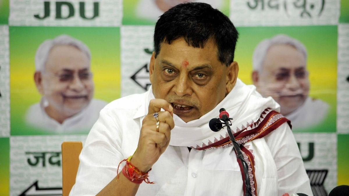 बिहार: जदयू के प्रवक्ता पद से हटे संजय सिंह, नीरज फिर बने प्रवक्ता
