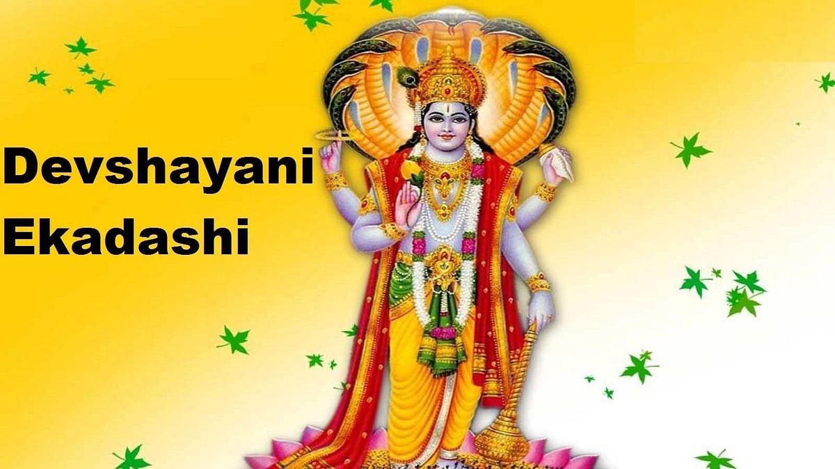 Devshayani Ekadashi 2021: देवशयनी एकादशी पर बन रहा शुभ संयोग, करें ये कार्य तो मिलेंगे लाभ