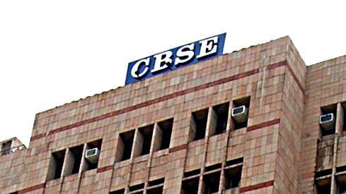 CBSE 10वीं बोर्ड का रिजल्ट अभी नहीं, 12वीं के रिजल्ट के बाद कॉलेजों में दाखिले