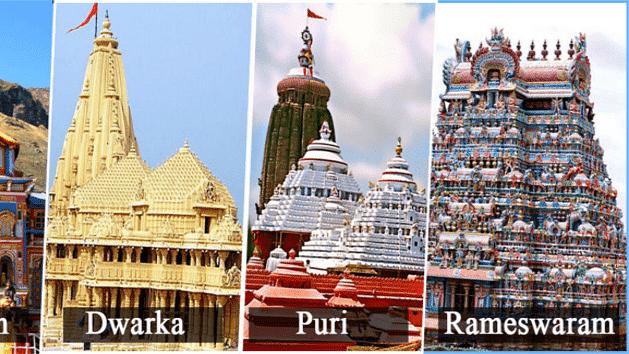 पढ़ें हिंदुओं के चार प्रमुख धामों की कथा विस्तार से, जानें आखिर क्यूँ बनाए गए चार धाम