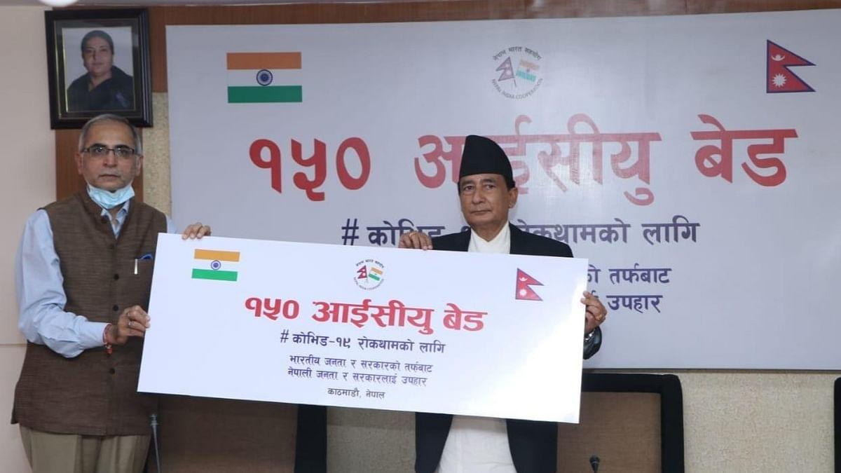 भारत ने नेपाल को 150 ICU बेड का दिया तोहफा