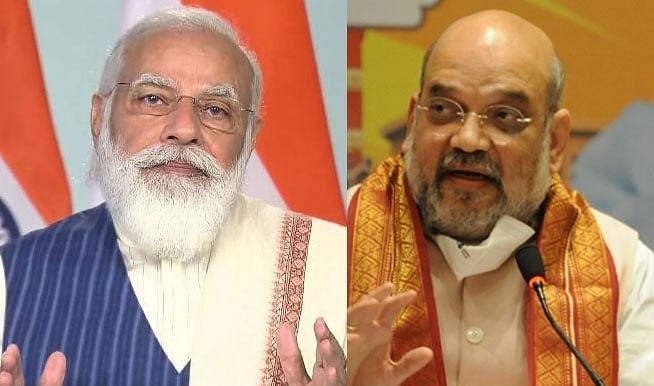 ब्लॉक प्रमुख के चुनाव में भाजपा को मिली जीत पर पीएम मोदी, शाह और राजनाथ ने दी बधाई