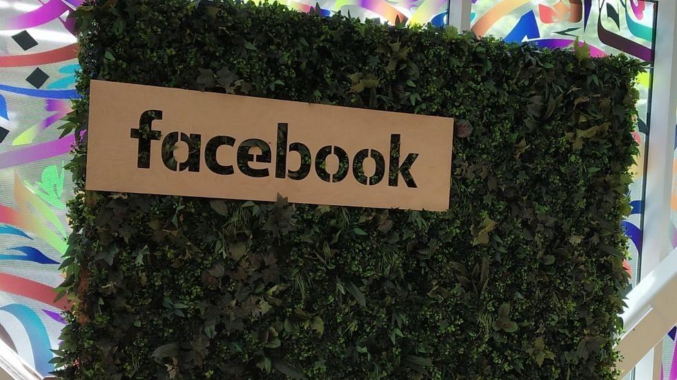 इमोजी दिवस से पहले,फेसबुक ने साउंड के साथ नए इमोजी को किया जारी