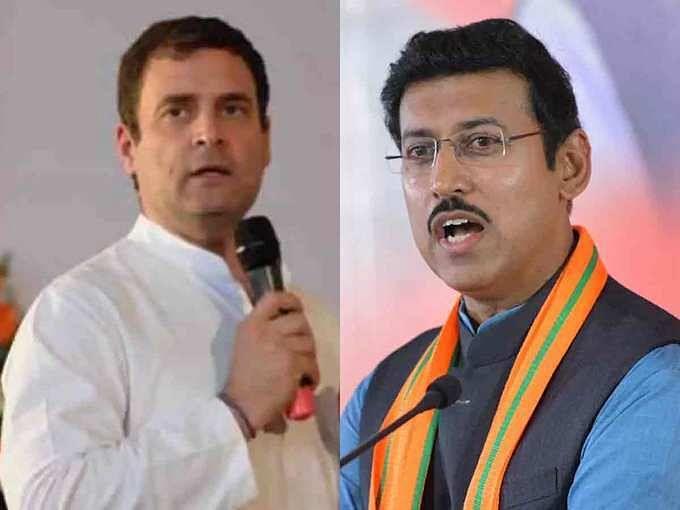 राहुल गांधी को जासूसी का संदेह हो तो जांच के लिए दें अपना फोन: राज्यवर्धन सिंह राठौर