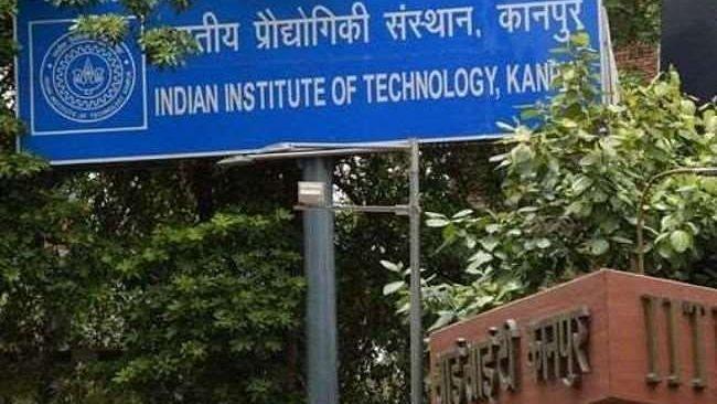 उत्तर प्रदेश: IIT कानपुर का कमाल, बोतल में डाली जिंदगी !