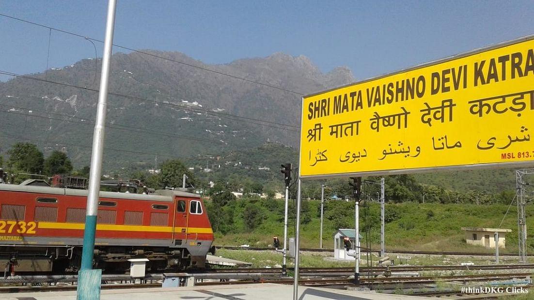 आज से वैष्णो देवी की साप्ताहिक ट्रेन लखनऊ से गुजरेगी