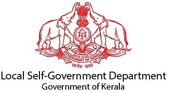 केरल: स्थानीय निकाय कर्मचारियों को फोन की तीसरी घंटी के अंदर कॉल रिसीव करने के आदेश
