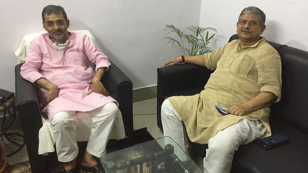 बिहार में जदयू सांसद ललन की उपेंद्र कुशवाहा से मुलाकात के बाद बढ़ी सियासी गर्मी