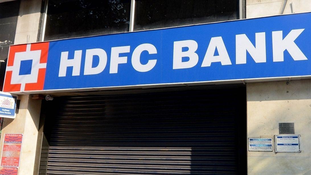 HDFC बैंक का फाइनेंसियल इयर 2022 का नेट प्रॉफिट 16.1 प्रतिशत बढ़ा