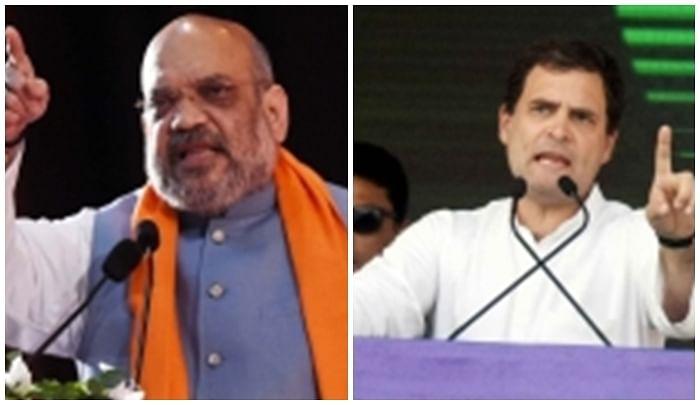 पेगासस विवाद : राहुल ने शाह का इस्तीफा मांगा , मोदी के खिलाफ सुप्रीम कोर्ट में जांच की मांग की